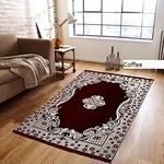 """Supreme Home Collective Chenille Carpet - 59""""x83"""", Brown"""