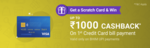 Phonepe- up to ₹1000 Cashback on first Credit Card bill payment(valid on BHIM UPI payments) during the offer period