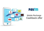 Paytm Recharge Coupons : Rs.30 Cashback on your 1st Recharge