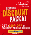 Amazon Pay Abhibus Get 25% Cashback upto ₹75 on 1st txn for All & 10% upto₹75 for Prime Customers | 1-31 March