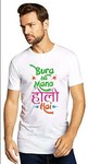 [On Holi fest]  Holi T-shirts starting from ₹149