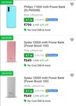 Power Banks at Special Price Rs. 200 -/ off.