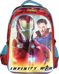 65 to 75 % off on school bags