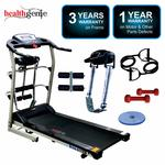Healthgenie 6in1 Motorized Treadmill 4112M (2.0 HP) with Massager, Sit-ups, Tummy Twister, Dumbbells, Resistant Tubes, Max Speed 14 Kmph. 63%OFF