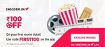 Insider App : Flat 100% Off on Movie Tickets (Max Discount Rs.100 on Min. 2 Movie Tickets | New Users)